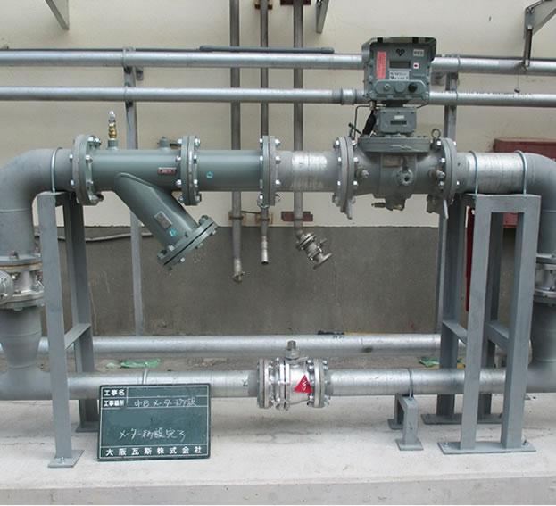 ガス配管・設備工事